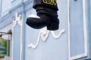 3D model topánky – OBUV
